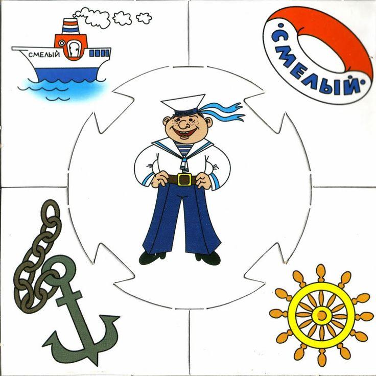 Puzzle ship, free printable / puzzel scheepvaart kleuters