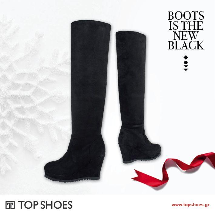 Προσθέτουν έξτρα πόντους χωρίς να σε κουράζουν, κολακεύουν τη σιλουέτα σου, σε κρατάνε ζεστή και χάρη στο μαύρο τους χρώμα συνδυάζονται με τα πάντα! Οι μπότες-πλατφόρμες τα έχουν όλα! Ακόμη να τις κάνεις δικές σου;