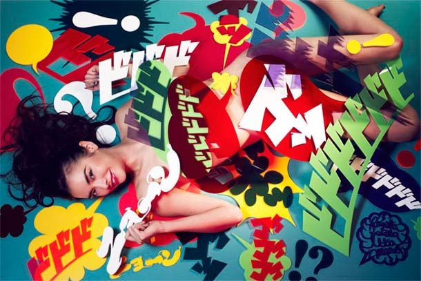 Une série de photographies du modèle Seira Kagami, réalisée par le photographe japonais Mitsuaki Koshizuka pour Cyzo Magazine, en reprenant l'univers du man