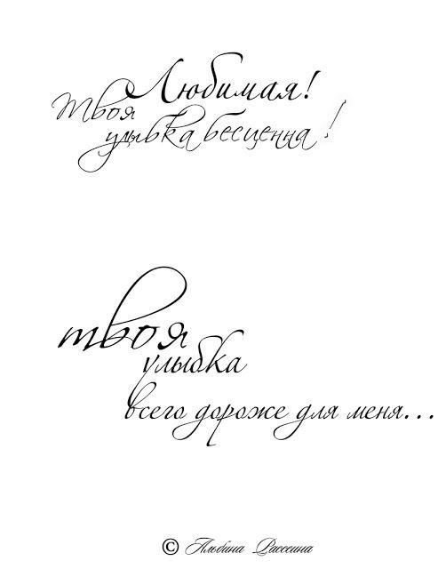 Подпись открытки для цветов, шоколадная картинки