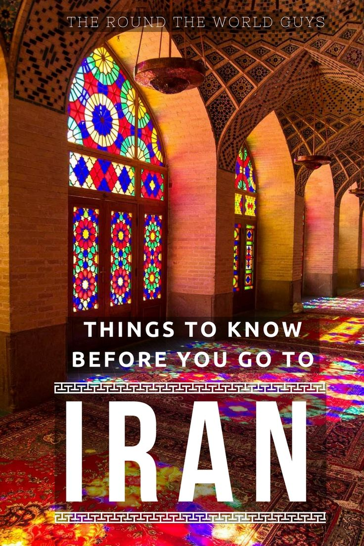 Most of us get our ideas about other countries from the media. And when you're talking about a country like Iran, a lot of that information is, quite frankly, misleading at best, and flat-out wrong at worst. I thought I would write a list of some things to know before you go to Iran.