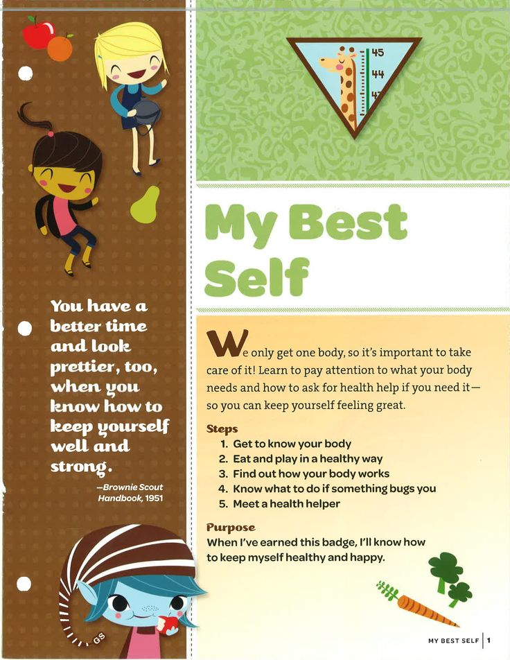 Brownie Quest Skill Building Badge - My Best Self: Cover