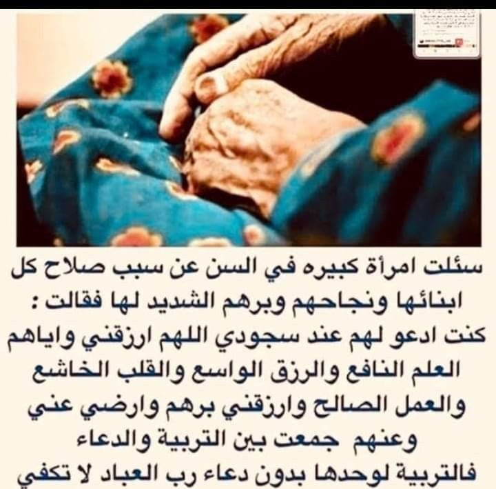 Pin By The Noble Quran On I Love Allah Quran Islam The Prophet Miracles Hadith Heaven Prophets Faith Prayer Dua حكم وعبر احاديث الله اسلام قرآن دعاء Alhamdulillah