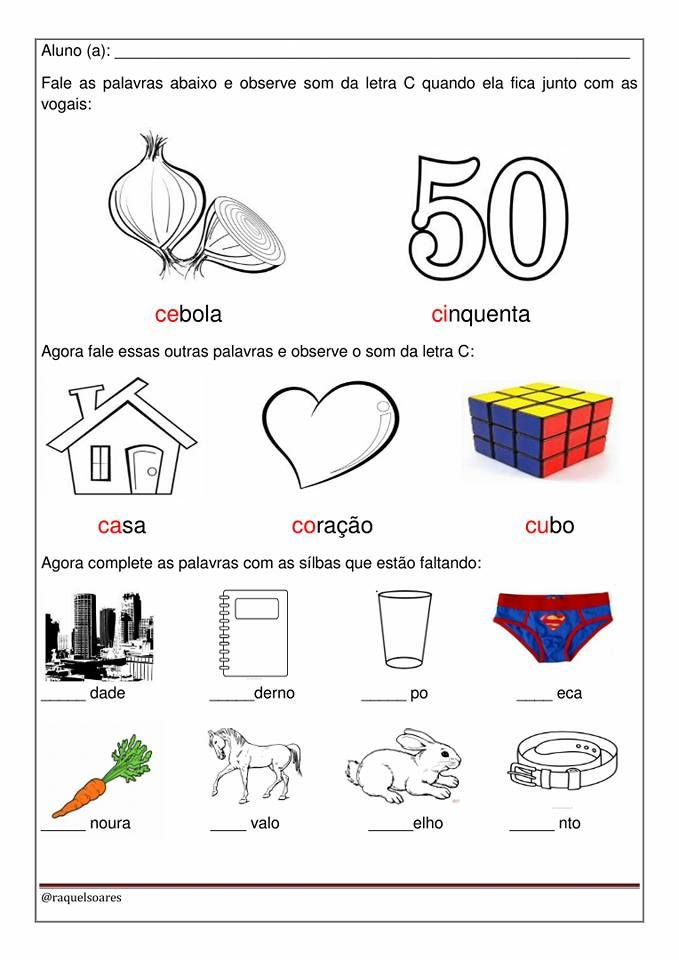 10 Atividades De Alfabetizacao Som Da Letra C So Escola Com