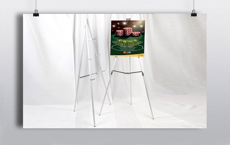 Portable & easy to assemble display easel. Can be used for a variety of display purposes such as signage, tableplans, paintings etc. http://www.prophouse.ie/portfolio/casino-easel/