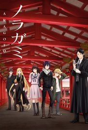 Noragami (2014) A minor god seeking to gain widespread worship teams up with a human girl he saved to gain fame, recognition and at least one shrine dedicated to him.