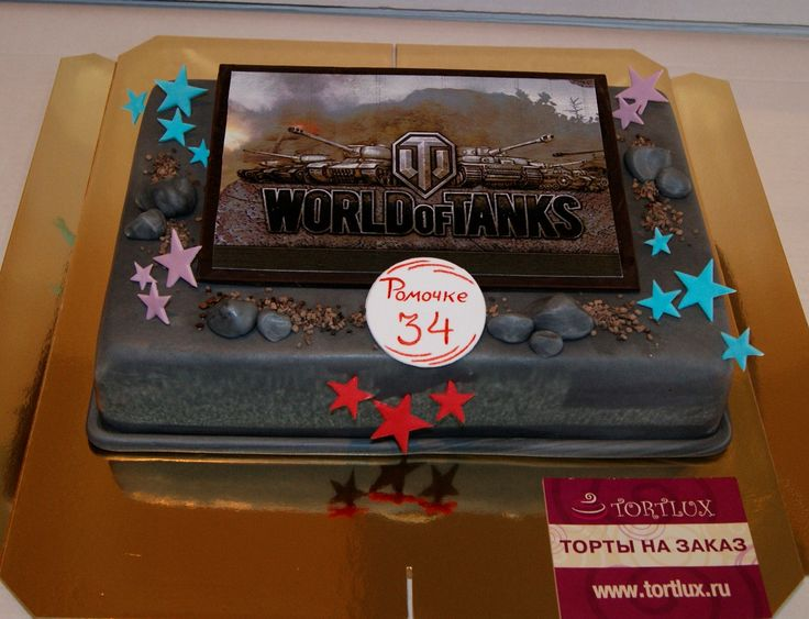 Фото торт на тему компьютерной игры.Вес 3 кг.