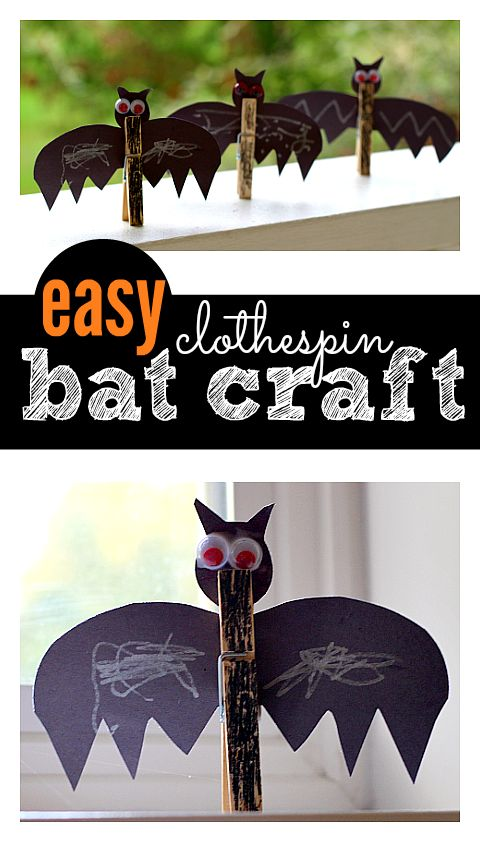 Halloween craft for preschool. Great Halloween party crafteasy bat craft