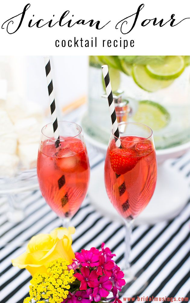 15 best images about sicilian cocktails on pinterest for Cocktail 69 recipe