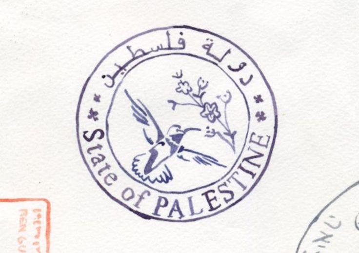Carimbo da Palestina