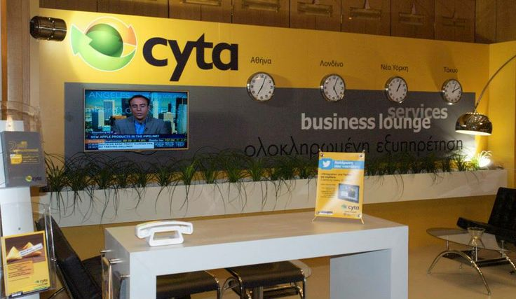 #exponymo #booth #exhibitor #exhibition #cyta #communication