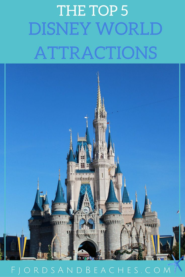 The best Disney World Attractions. Disney World attractions not to miss.