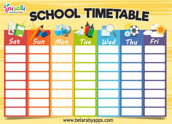Free Printable School Timetable Planner Template Belarabyapps School Timetable Curriculum Design Curriculum Template