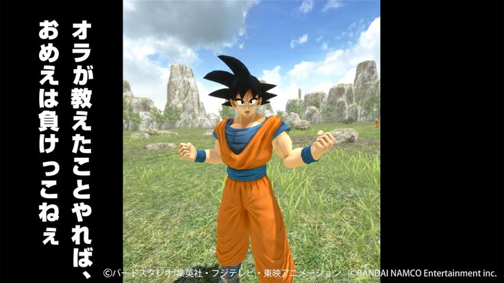"""Finally, you can play """"Mario Kart,"""" """"Dragon Ball"""" and """"Evangelion"""" in VR."""