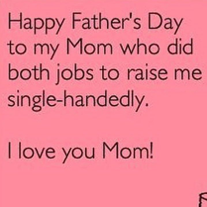 Happy Fathers Day Babe Quotes