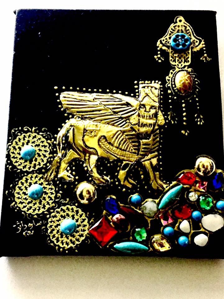 Pin By Sara Wathiq Art التشكيلية سارة On رسم وفنون تشكيلية كولاج Clutch Bags