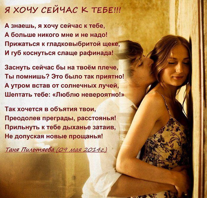 Статусы, афоризмы, цитаты, высказывания, притчи и прочие жемчужины мудрости на Rifmnet.ru