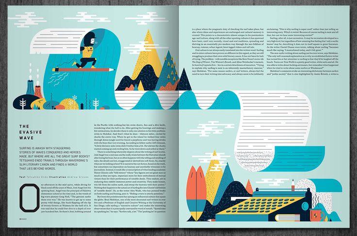 Huck magazine   Magazine Designing