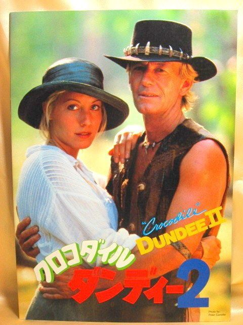 Movie Program Japan- CROCODILE DUNDEE II /1988/ PAUL HOGAN, LINDA KOZLOWSKI