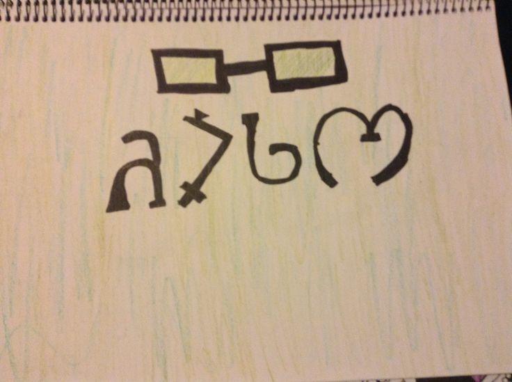 Vaughn written in Enochian