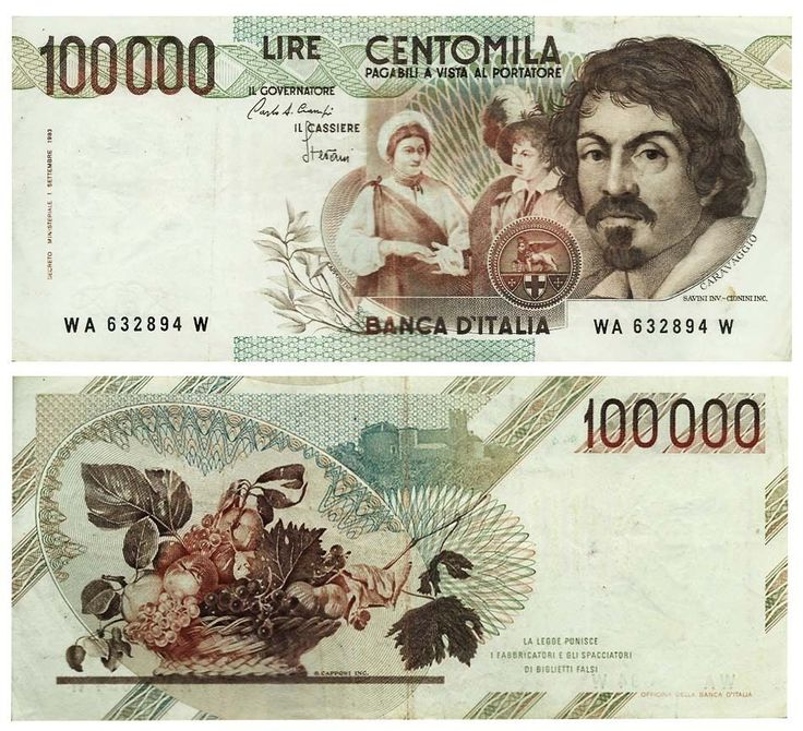 "100000 Lire Italy ,Caravaggio's painting ""The Fortune Teller"""