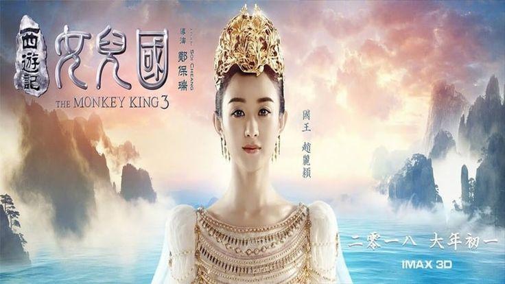 Nonton film The Monkey King 3bercerita tentang Seorang biksu yang bepergian dan pengikutnya mendapati diri mereka terjebak di tanah yang hanya dihuni oleh wanita.