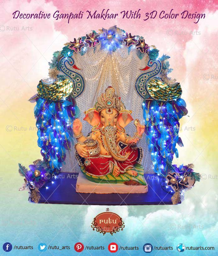 Decorative Ganpati Makhar designed with 3D Colors #Decorative #Ganpati…