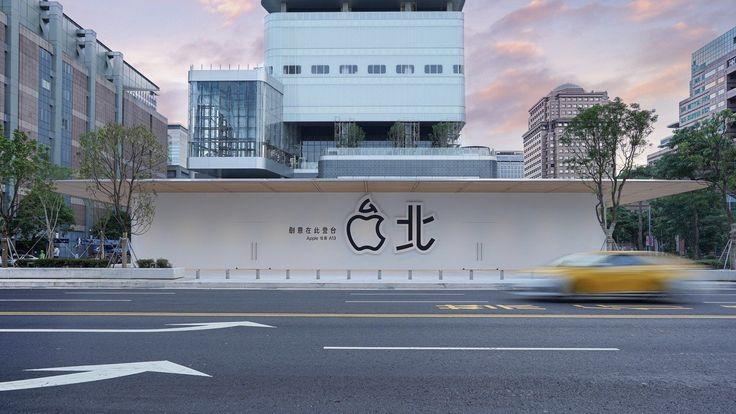 臺灣首家Apple Store獨立店正式亮相 「Apple信義A13」直營旗艦店即將開幕 | 聯合新聞網:最懂你的新聞網站 | Apple ...