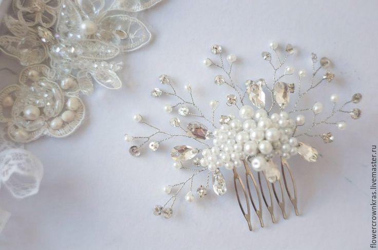 """Купить Гребешок """"Сияние"""" для невесты - белый, серебро, свадебное украшение, заколка для волос, заколка невесте"""