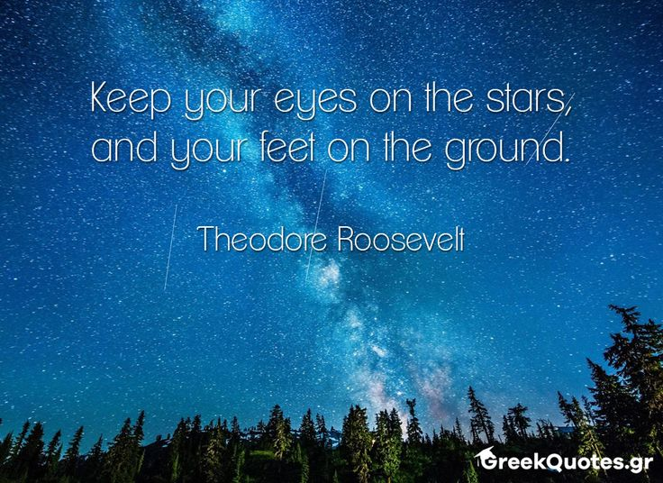 Keep your eyes on the stars, and your feet on the ground - #Theodore #Roosevelt #Σοφά #λόγια στο #Greek #Quotes