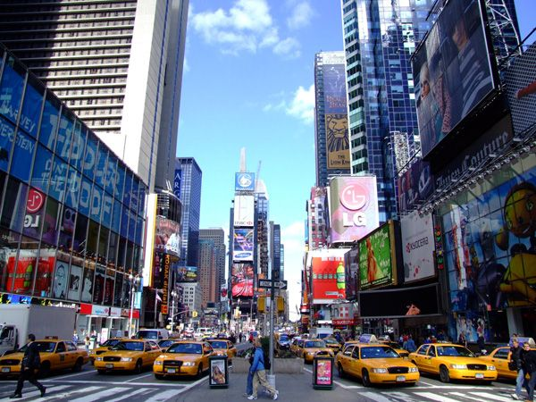 NYC! Been there!