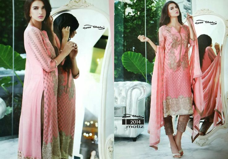 Your choice Motiz Faux Georgette Designer Suits ( 8 Pcs catalog)