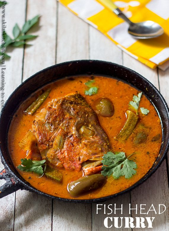 www.akilaskitchen.comFish Head Curry | How to make Singapore Fish Head Curry | Meen Thalai Curry | South Indian Fish Recipeswww.akilaskitchen.com