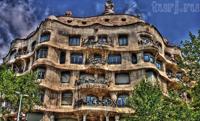 Фото Испания достопримечательности - Пошук Google ...