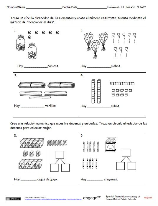 thesis on spatial ability Stereoscopic vision's impact on spatial ability testing a thesis submitted to the faculty of purdue university by george takahashi in partial fulfillment of the.