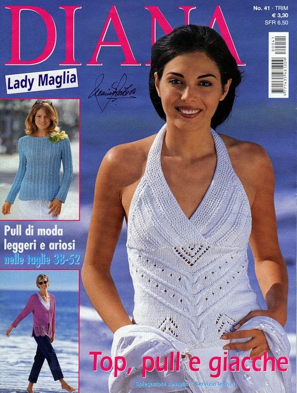 Diana Lady Maglia - №41