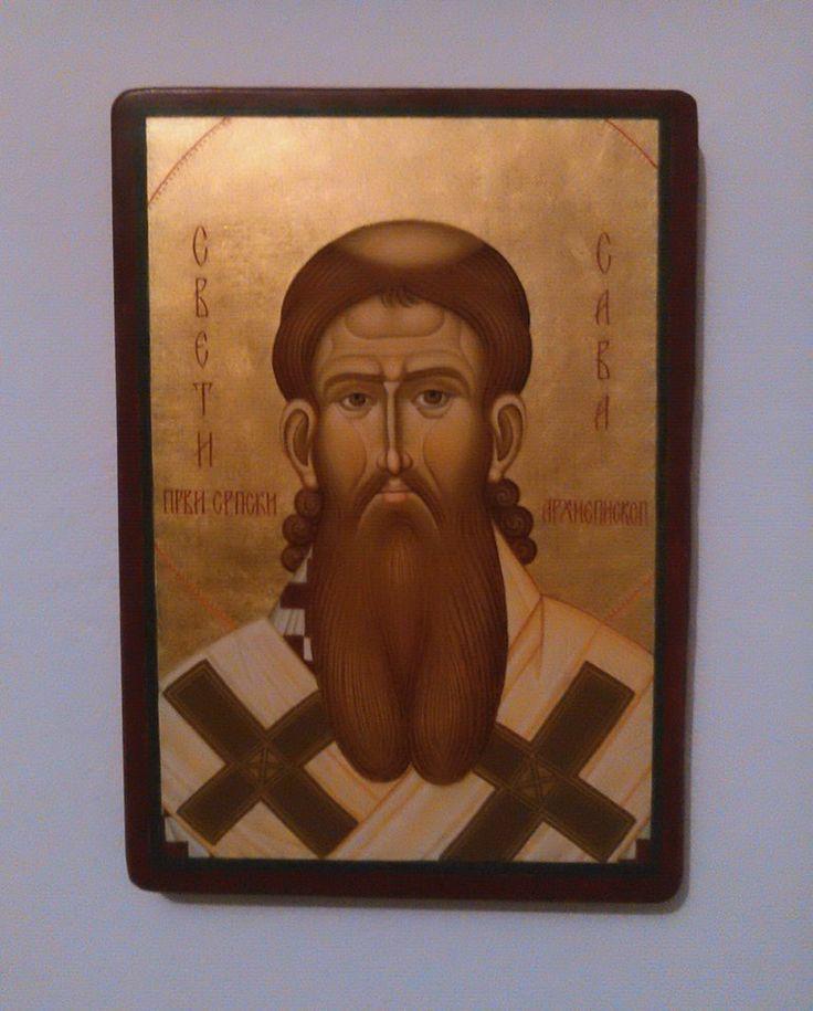 Предраг Ратковић