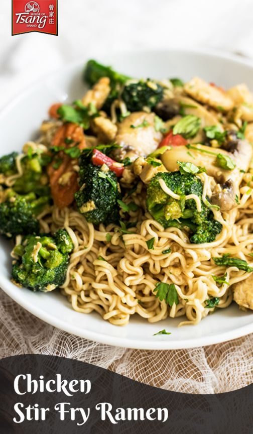 You might as well just call this 30-Minute Chicken Stir Fry Ramen recipe your go-to family dinner dish. Using ramen noodles, mushrooms, broccoli, bell peppers and HOUSE OF TSANG® General Tso Sauce, you can see how easy it is to bring bold, asian flavors to the dinner table—without all the hassle. Find everything you need to make this homemade creation at your local Kroger.