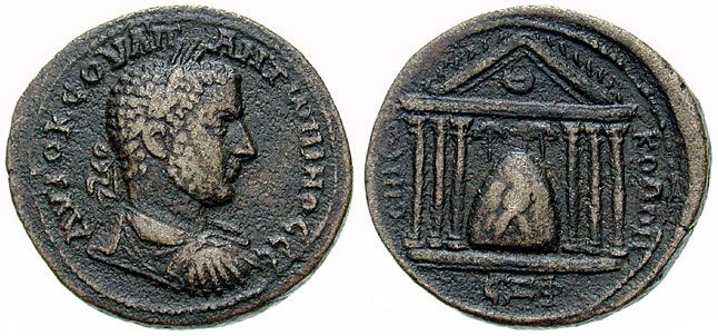 The temple at Emesa, containing the holy stone, on the reverse of this bronze coin by Roman usurper Uranius