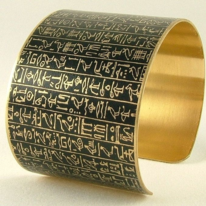Book of the Dead Brass Cuff Bracelet - Hieroglyphic Egyptian Jewelry.  Great etsy site with literary-inspired, vintagey jewelry.