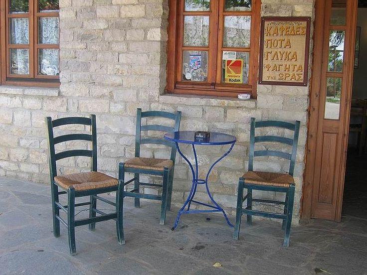 Ouzo - Vikos, Ioannina