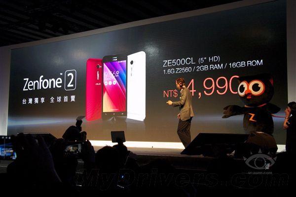 Novedad: El Asus ZenFone 2 de 4 GB de RAM tendrá un precio de 262 € en Taiwán