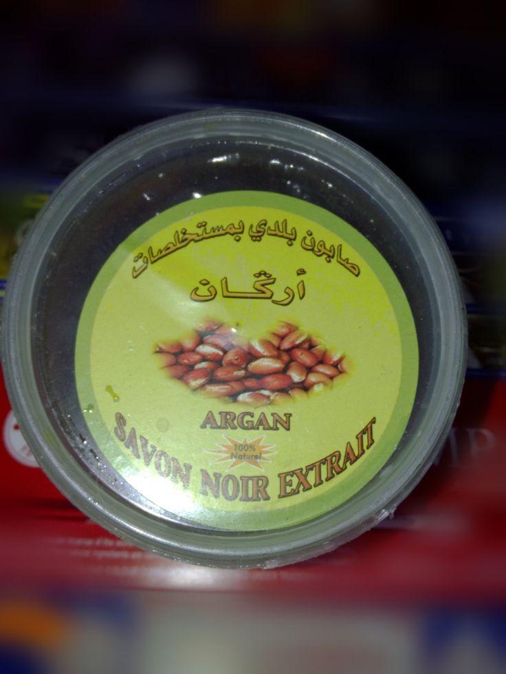 Jabón Beldi marroquí aceite de argán, aceite de oliva, lavanda y limón. de Regalosuerte en Etsy