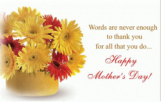 Special Mothers Day Messages 2017 | Beautiful Lines, Love SMS For MOM – Mothers Day 2017 – Images, Pictures, Wallpapers, Poems, Quotes