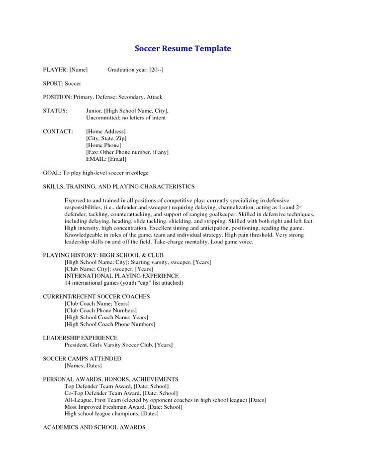 resume with no working experience