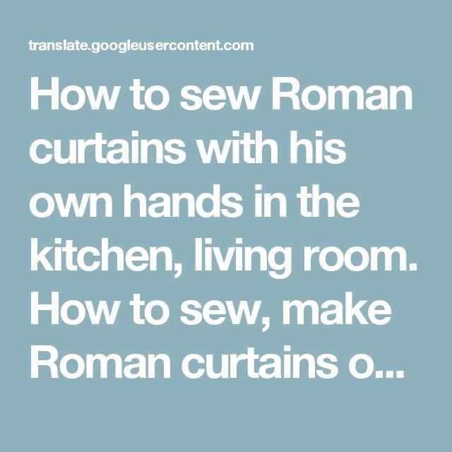 Best 25 Roman Curtains Ideas On Pinterest Neutral Roman