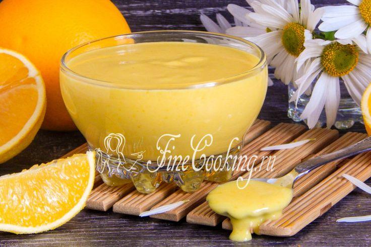 Апельсиновый курд - рецепт с фото
