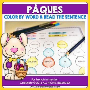 French Easter COLOR by word and READ the sentence - PquesHigh-frequency words, a.k.a. les mots usuels or les mots frquents, are the foundation of the French language.Are your students getting as much practice with les mots usuels as they should? Are they having fun while doing it?***************************************************************************SAVE yourself some money by buying the French COLOR and READ Growing Bundle - Seasonal/Holiday - you pay ONCE and get the future sets that…
