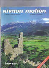 MOTION via Olympic Airways -Winter 1997