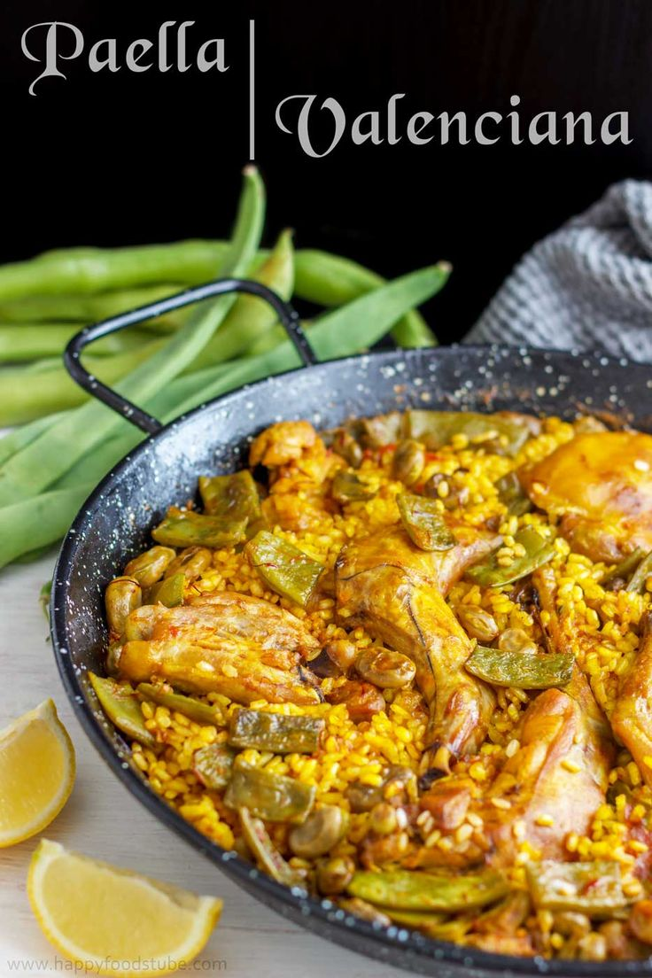 Paella Valenciana – Spanish Food – Dan330